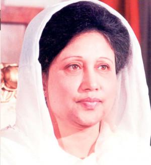 The Bangladesh Nationalist