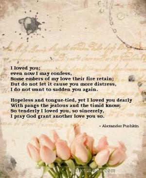 poems i loved you pushkin i loved you alexander pushkin