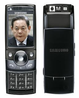 The Return of Lee Kun-Hee: Good for Korea?