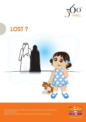 Avoid Losing Your Child in 360 Mall