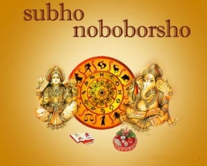 ... Nabo Barsho-Happy New Year 2014 Greeting Cards (eCards) in Bengali