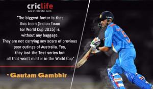 Gautam Gambhir backs Team India to excel in World Cup
