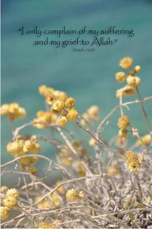 Only Complain To Allah (Quran 12:86 – Surat Yusuf)   IslamicArtDBI ...