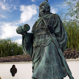 list-of-famous-sun-tzu-quotes-u4.jpg