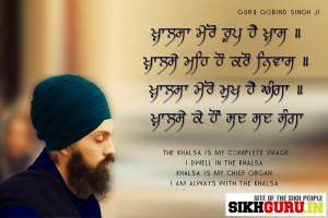 an analytical report on sikhism Book reports questions including what are the conflicts in sikhism and what book should you read go character analysis of michael in what men live by.