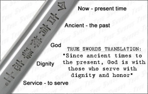 samurai sword blades