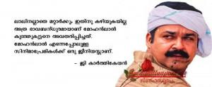31. G Karthikeyan (Politician)