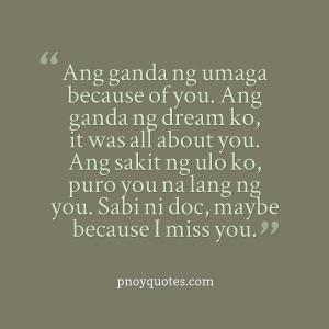 tagalog-love-cheesy-quotes.png