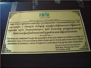 Building Dedication Plaque Wording