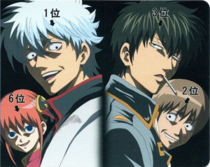 Gintama Sadists