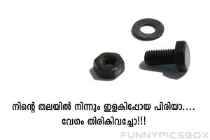 Malayalam funny pictures,funny cinema news,funny pictures,Funny Images ...