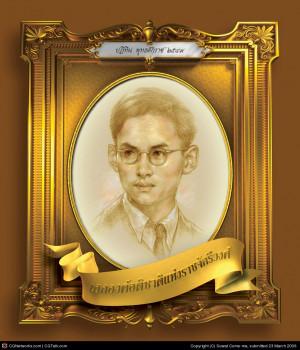 King Bhumibol Adulyadej...