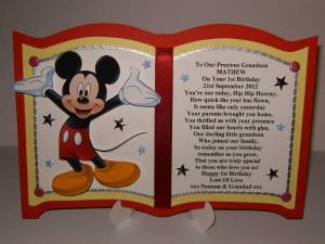 Fully Personalised Son, Grandson, Nephew 1st Birthday Card