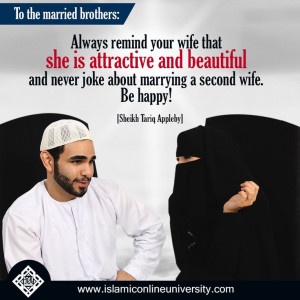 how to make love with your husband in islam