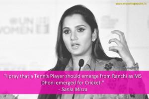 13-Sania-Mirza-Quotes-on-Mahendra-Singh-Dhoni.jpg