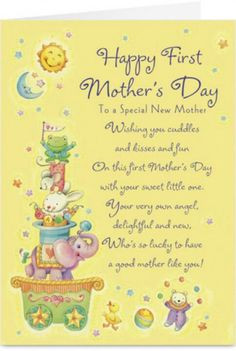First Mother's Day Quote