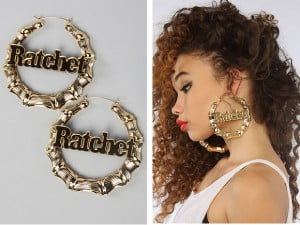 Would You Rock: These Ratchet Earrings?