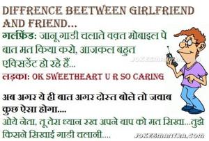 Friendship quotes hindi language 1