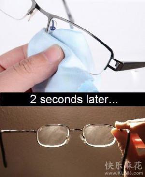 戴眼镜的,中枪没
