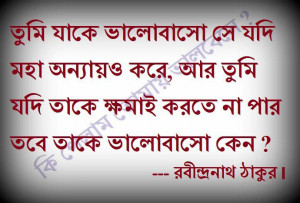 ... to pinterest labels about friendship quotes bangla quotes deshi quotes