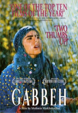Mohsen Makhmalbaf – Gabbeh (1996)
