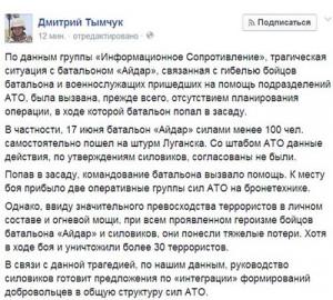 Читайте нас в Фейсбуке , ВКонтакте и в ...