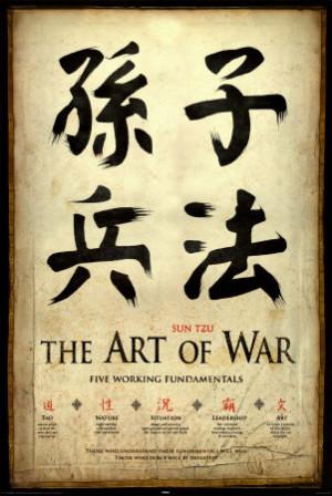 "Amazing Quotes from Sun Tzu's ""Art of War"""