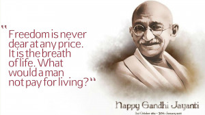 Back > Quotes For > Quotes On Education By Mahatma Gandhi