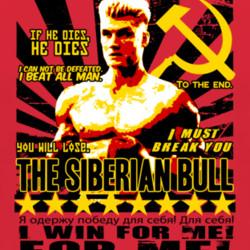 Rocky 4 Ivan Drago Quotes
