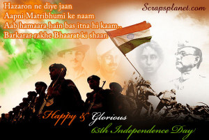 Independence Day Quotes to Celebrate 15th August is one of the best ...