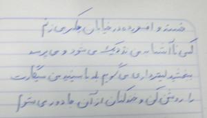 farsi persian language support 4 23 for windows mobile http farsi ...