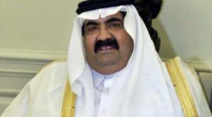 found for Hamad Bin Talal Al Khalifa on http://www.quotenet.nl