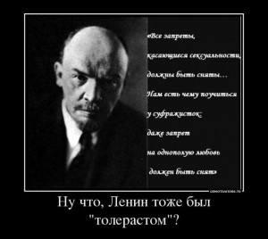 The Lenin's quote on the right says: