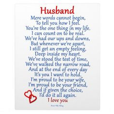 love my husband so much! I'm truly lucky to have found the only one ...