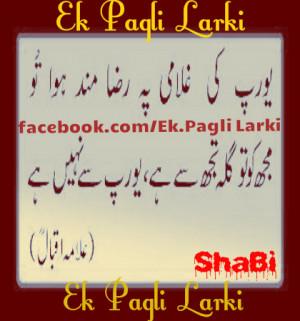 Hindi Urdu Funny Great Friendship Quotes Kootation