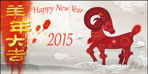 Chinese New Year Greetings 2015