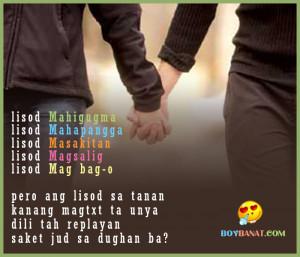 Visayan Love Quotes and Bisaya Love Sayings SMS