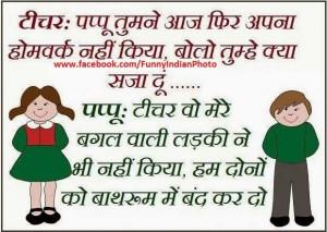 Hindi Joke Picture Blog