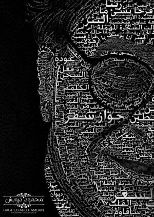 Typography Portrait Mahmoud Darwish by Ragheb Abuhamdan