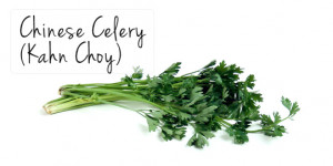 My only other guess is Chinese Celery, despite there being some red ...