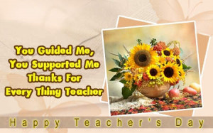 Latest 2011 Teachers Day SMS, Quotes, Greetings, Wishes & Wallpapers.