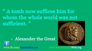 Alexander The Great Famous Quotes