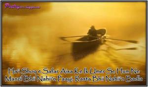 Urdu Love Shayari Urdu Love Poetry Shayari Quotes Poetry Images 2014 ...