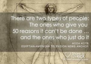Hoda Kotb Quotes