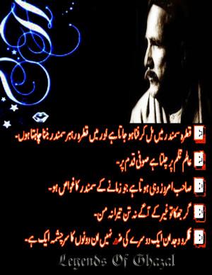Legends Of Ghazal