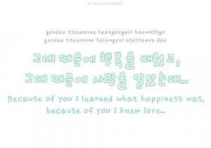 korean quotes in hangul korean quotes about love korean quotes ...