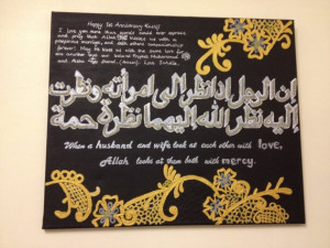 ... Marriage Quotes, Art Canvas, Art Inspiration, Canvas Marriage, Islam