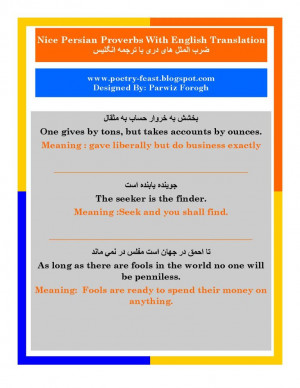 Nice Persian Proverbs With English Meaning and Translation - Section 2