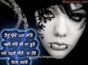 ... girl sad punjabi quotes, sad lonely girl boy wallpaper images photo
