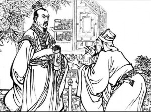 the chin dynasty and legalism in The power of china and the shang dynasty history essay those who opposed ti's idea of legalism were the chin dynasty's totalitarianism based.